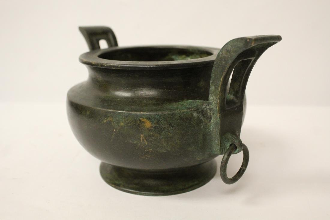 Chinese bronze handled censer - 8