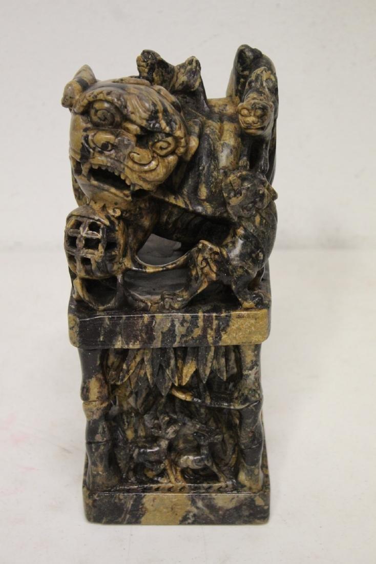 Pair massive shoushan stone carved seals - 2