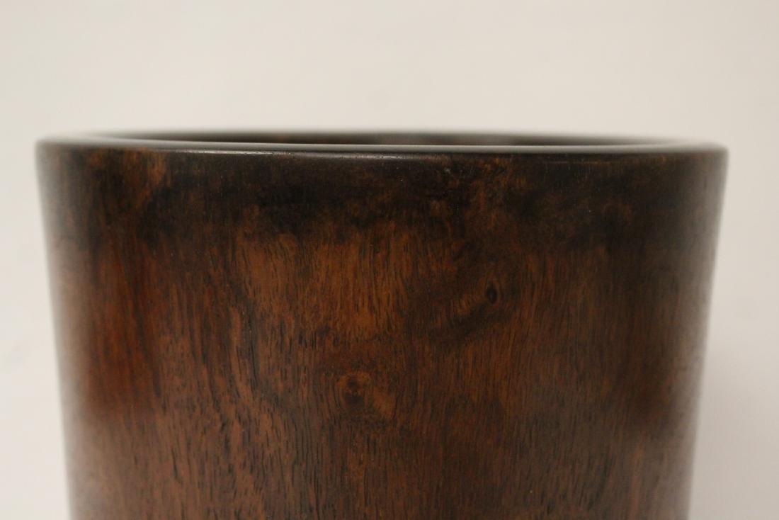 Large Chinese rosewood brush holder - 7