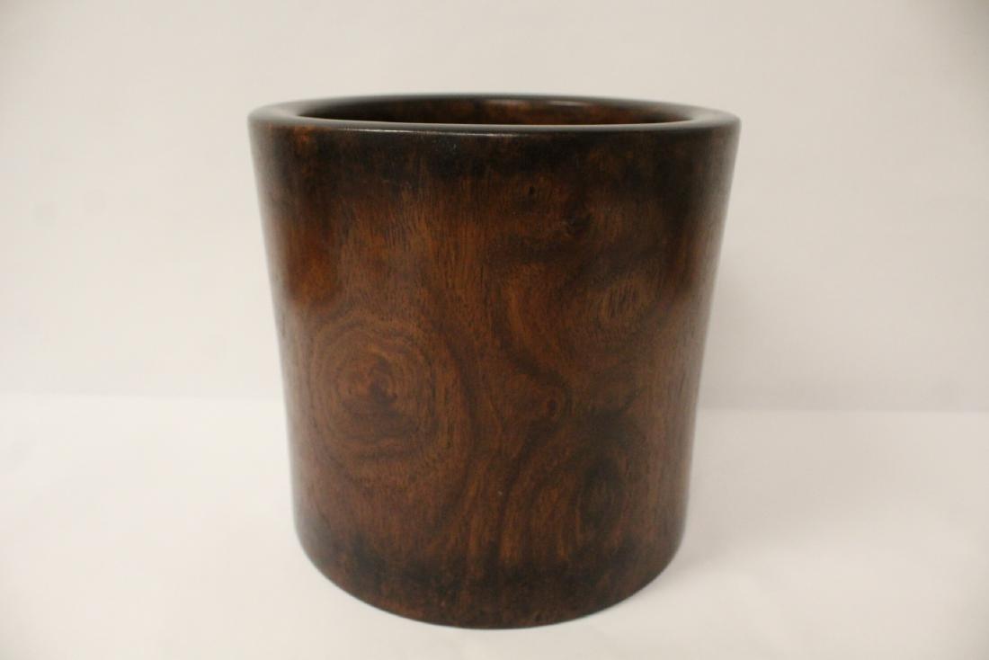 Large Chinese rosewood brush holder - 9