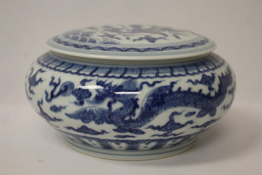 Chinese blue and white porcelain box - 3