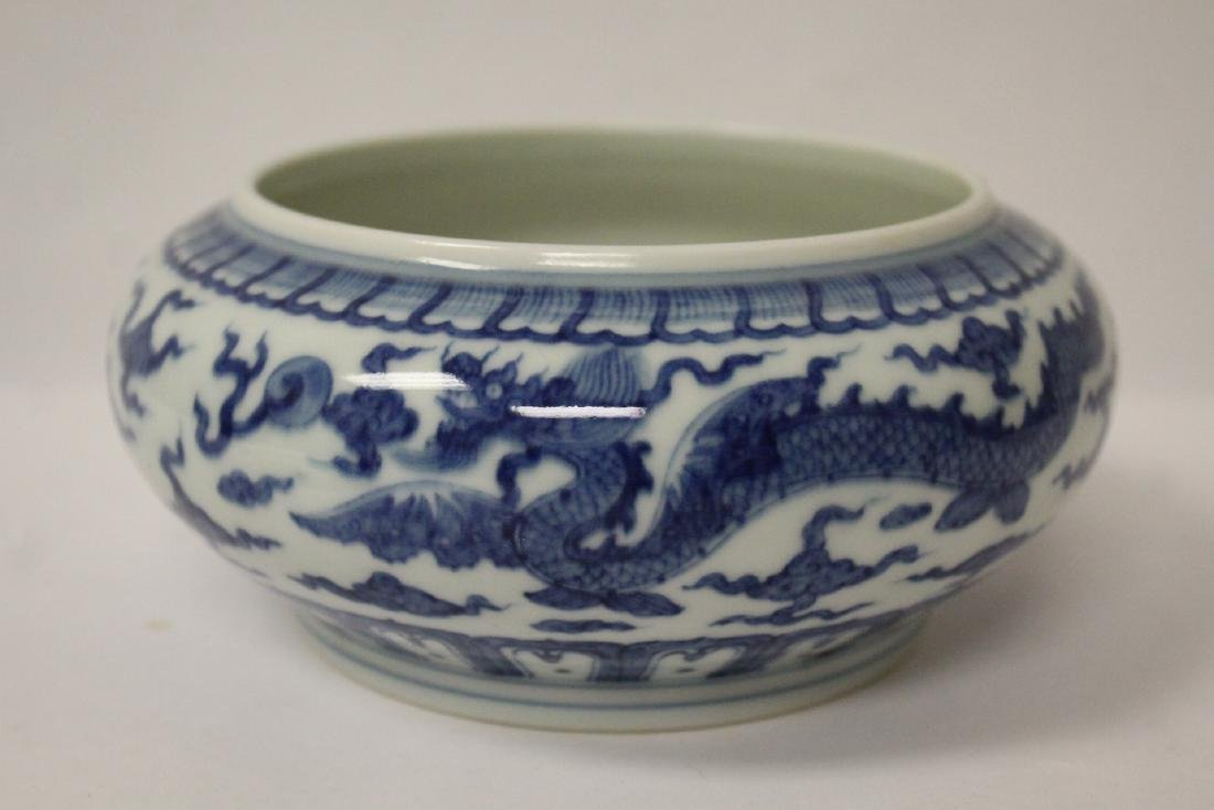 Chinese blue and white porcelain box - 5