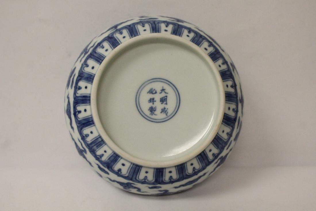 Chinese blue and white porcelain box - 7