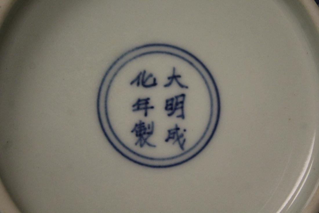 Chinese blue and white porcelain box - 8
