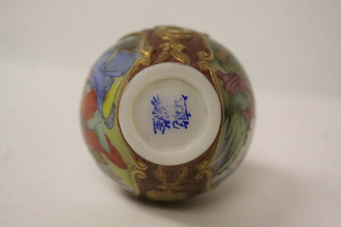 beautiful Chinese enamel on Peking glass vase - 10