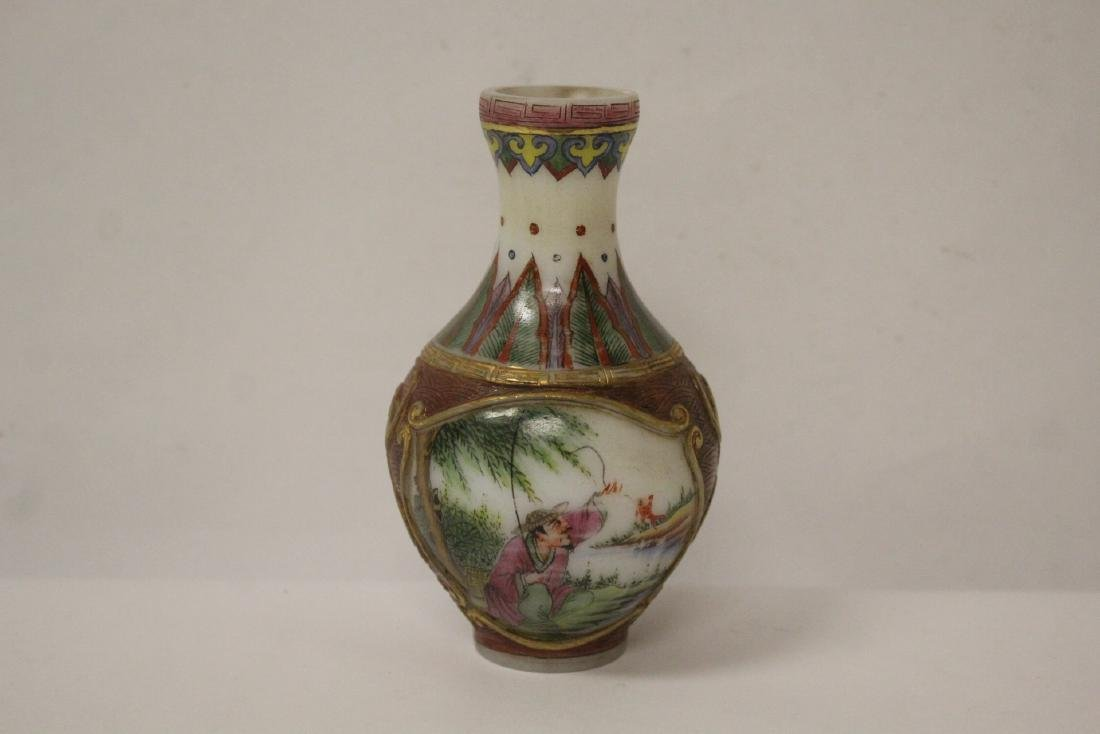 beautiful Chinese enamel on Peking glass vase
