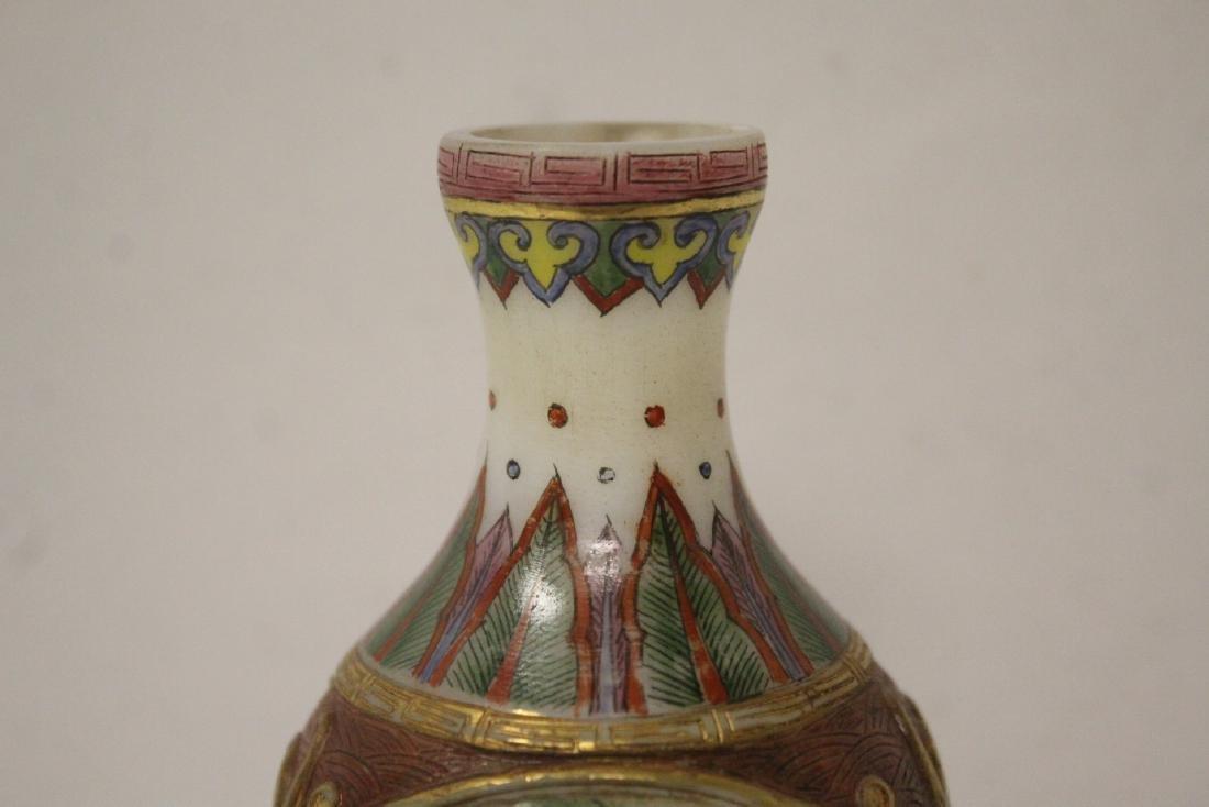 beautiful Chinese enamel on Peking glass vase - 3