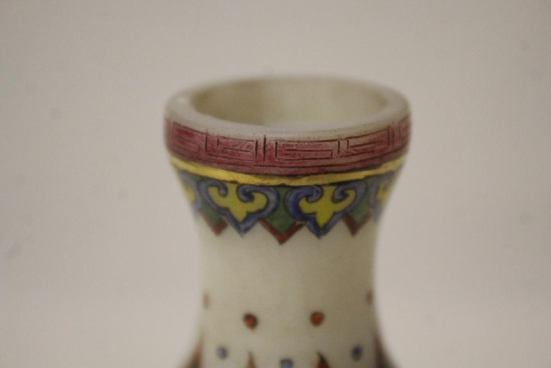 beautiful Chinese enamel on Peking glass vase - 8