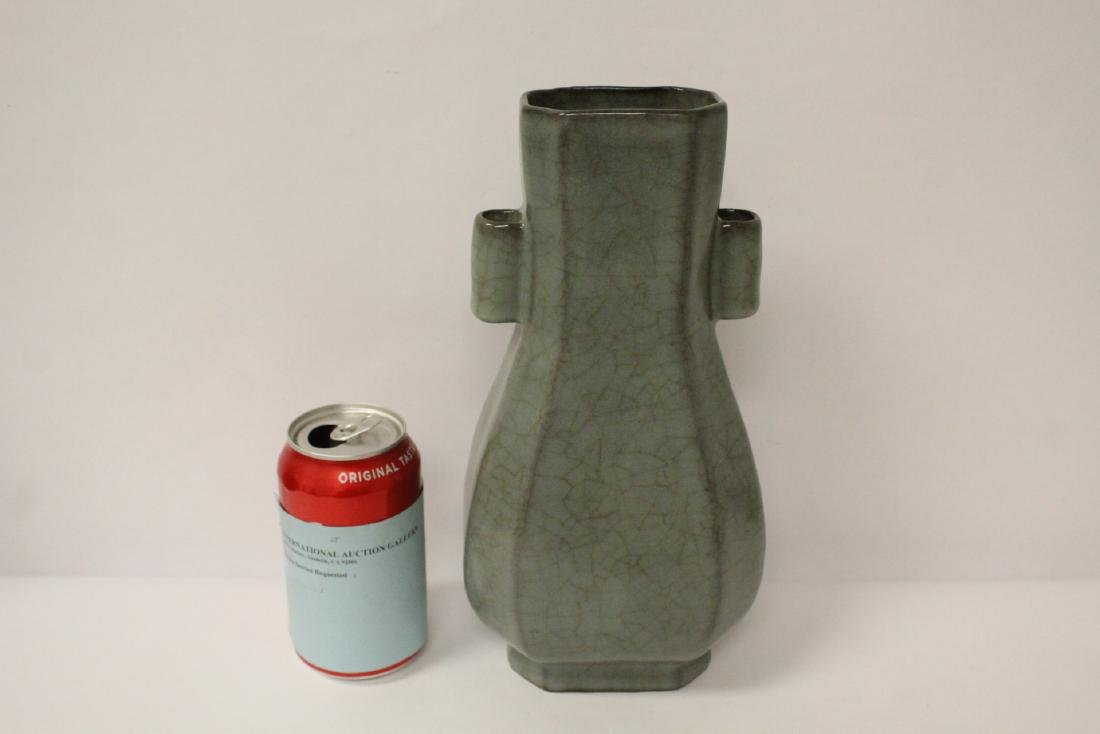 Chinese Song style celadon vase - 2