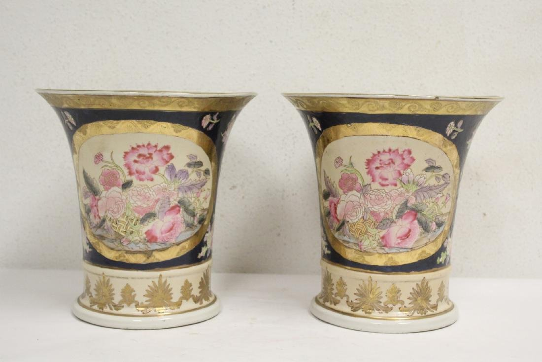 Pair beautiful trumpet jars
