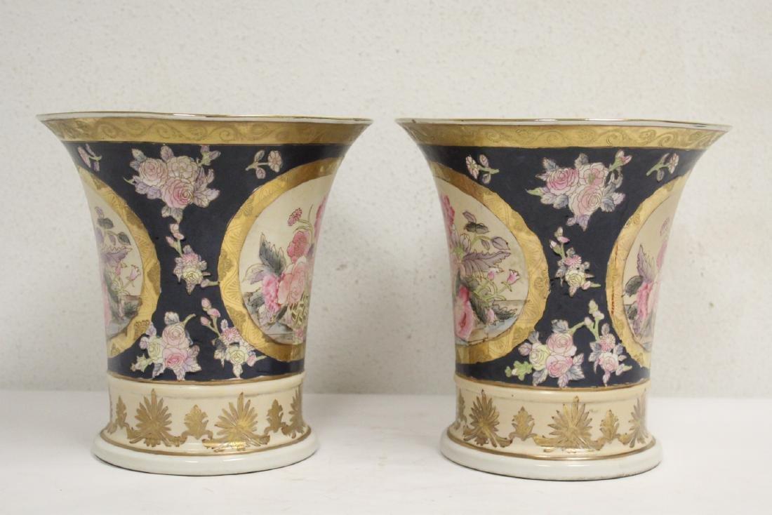 Pair beautiful trumpet jars - 2