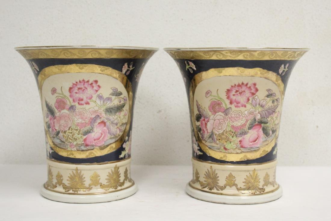 Pair beautiful trumpet jars - 3