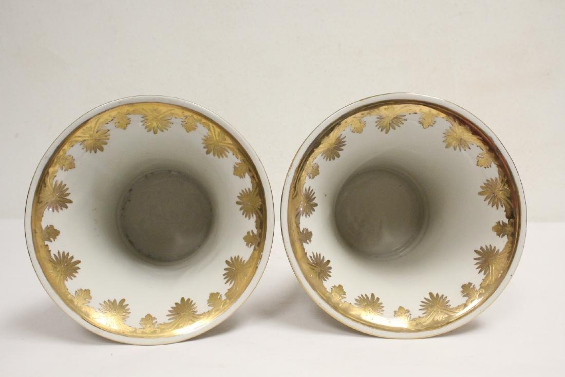 Pair beautiful trumpet jars - 5