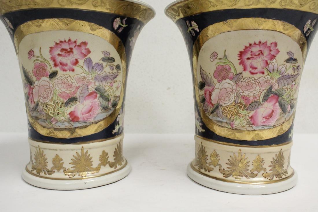 Pair beautiful trumpet jars - 7