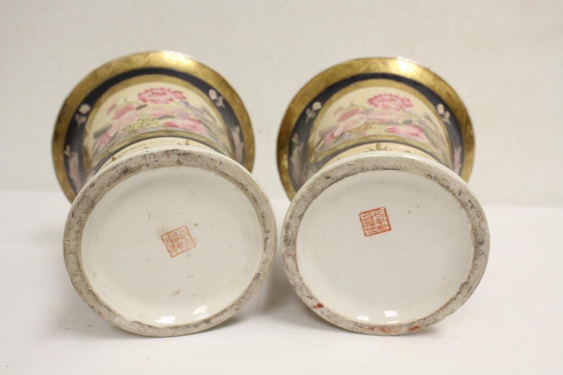Pair beautiful trumpet jars - 8