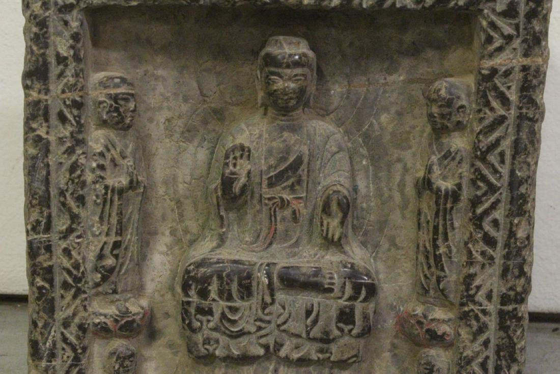 Chinese stone carved plaque - 4
