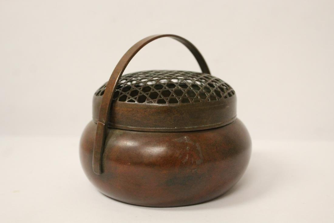 Chinese bronze hand censer - 3