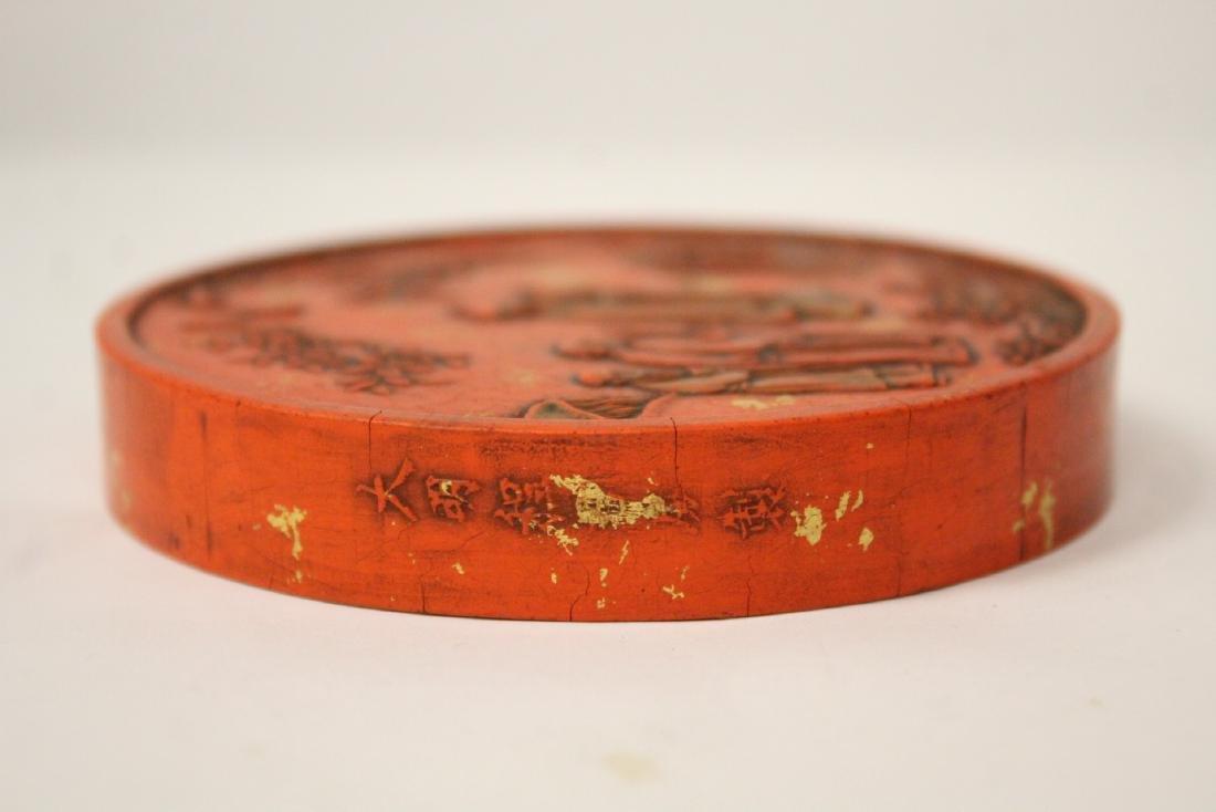 Chinese red round ink stick(?) - 10