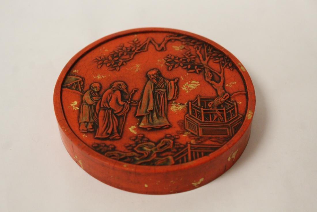 Chinese red round ink stick(?)