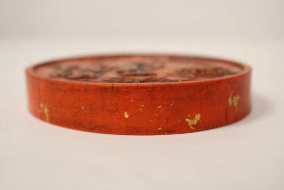 Chinese red round ink stick(?) - 2