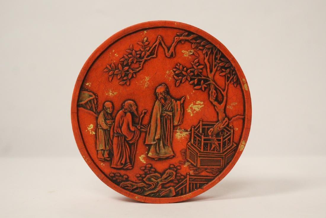 Chinese red round ink stick(?) - 4