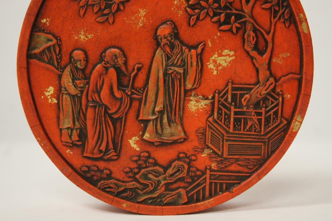 Chinese red round ink stick(?) - 6