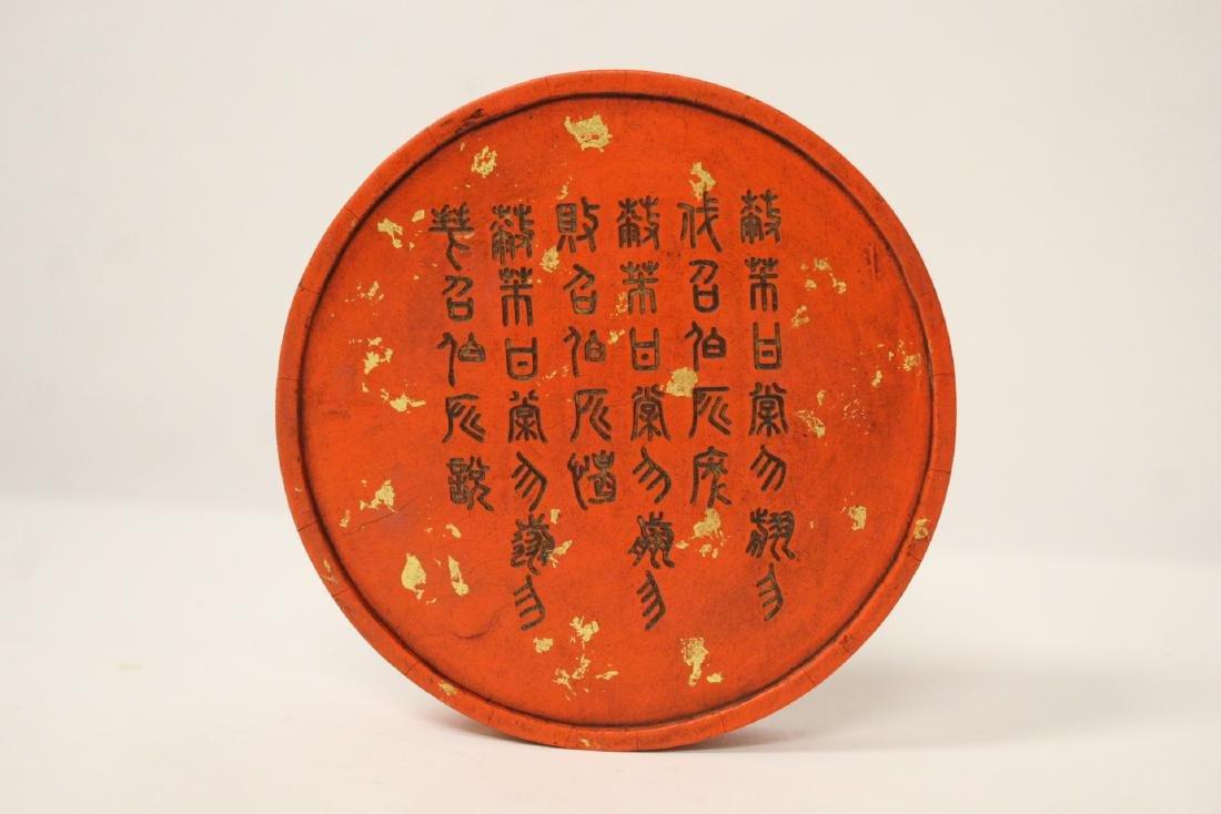 Chinese red round ink stick(?) - 8