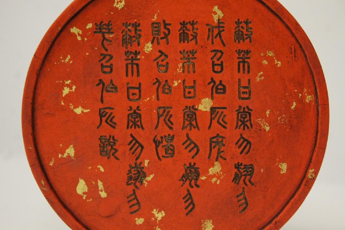 Chinese red round ink stick(?) - 9