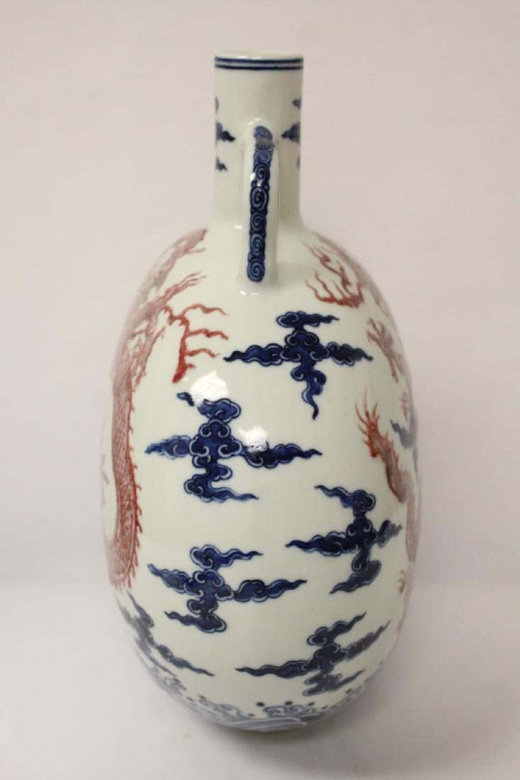 Chinese blue, red and white porcelain flask - 6
