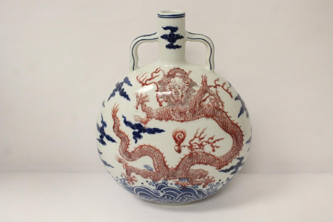Chinese blue, red and white porcelain flask - 7