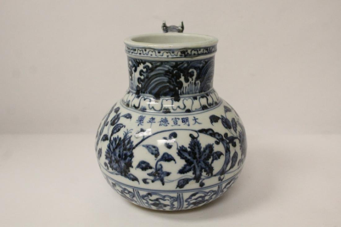 Chinese blue and white pitcher - 2