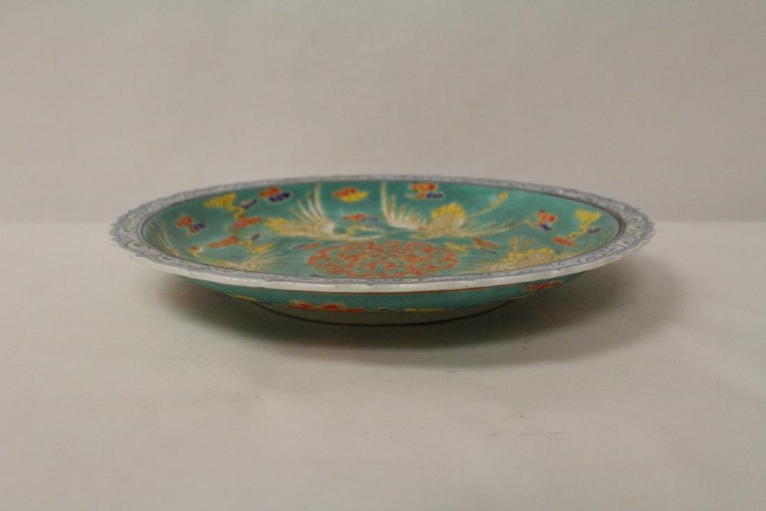 Chinese famille rose porcelain plate - 3