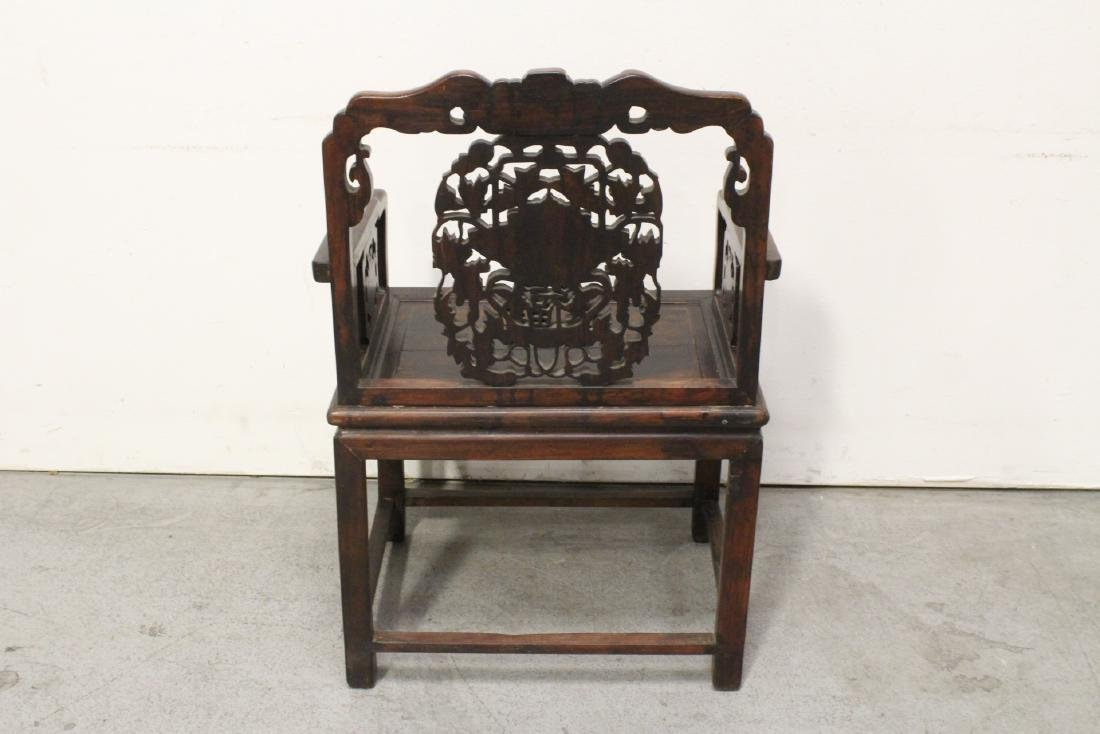 Chinese antique rosewood armchair - 8