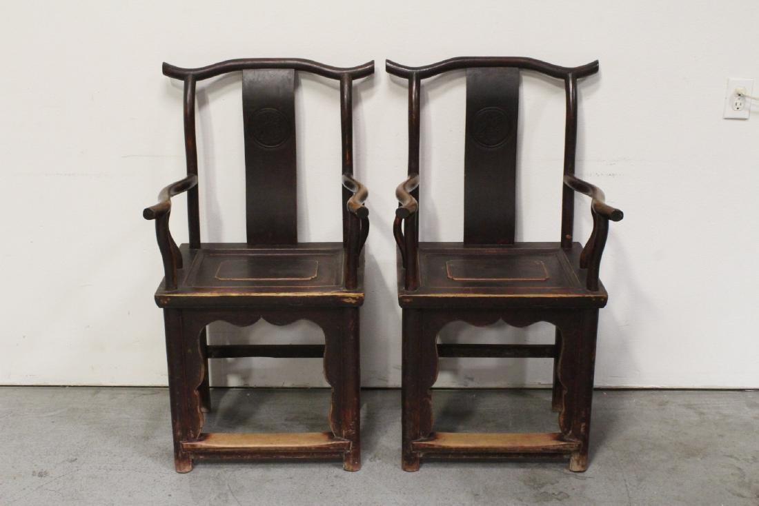 Pair Chinese 18th/19th century armchairs