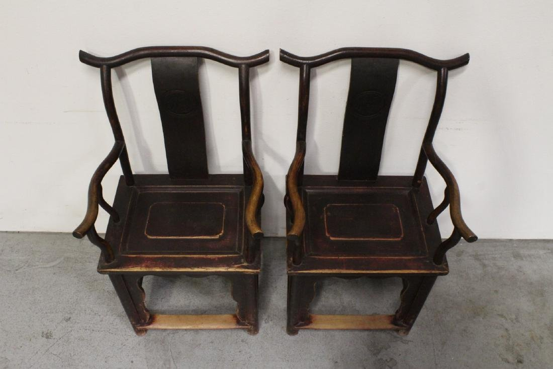 Pair Chinese 18th/19th century armchairs - 2
