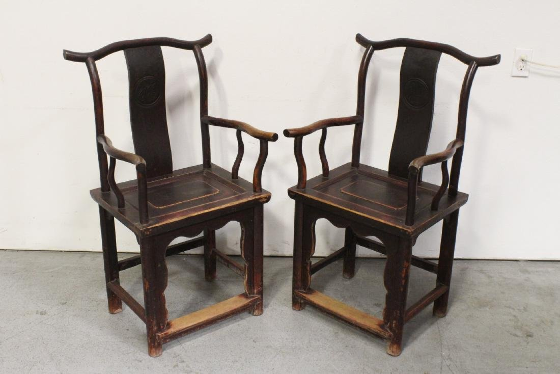 Pair Chinese 18th/19th century armchairs - 3