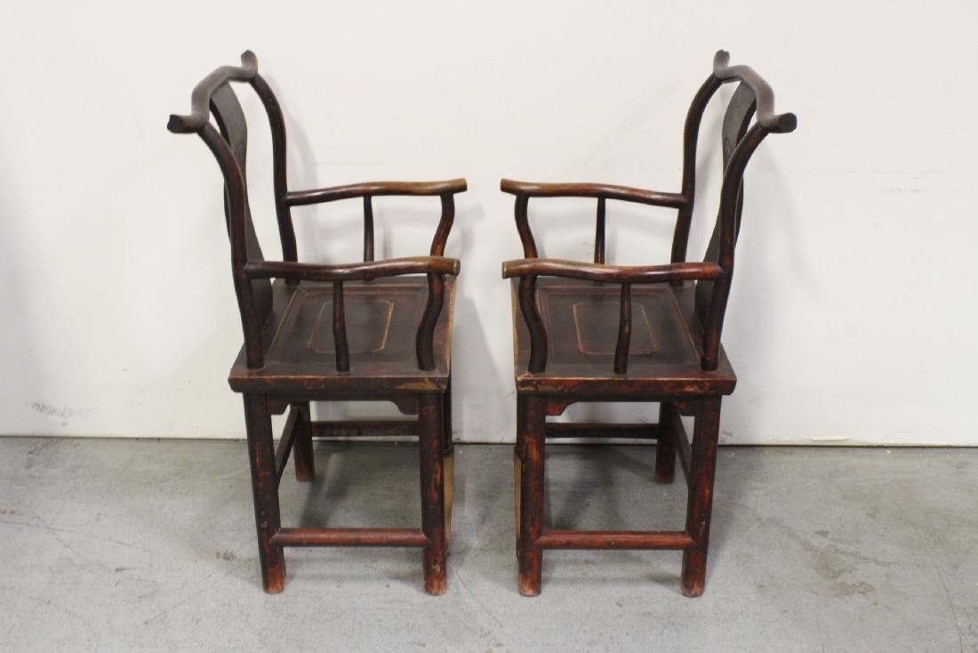 Pair Chinese 18th/19th century armchairs - 4