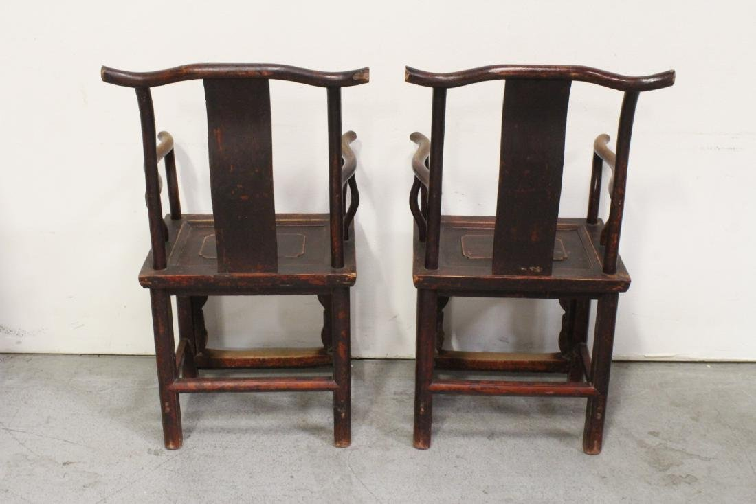 Pair Chinese 18th/19th century armchairs - 6