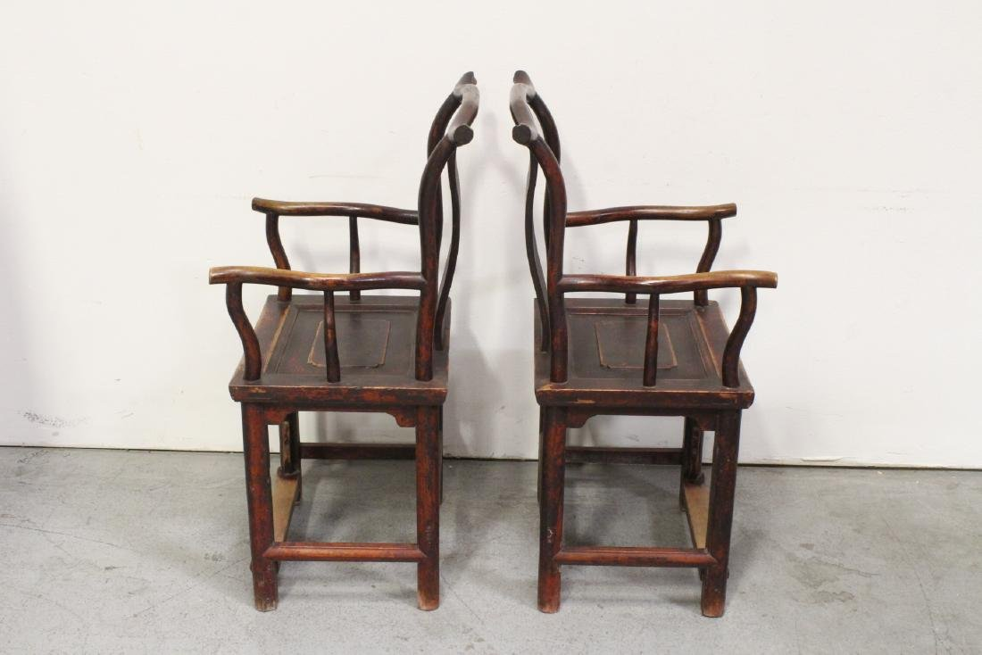 Pair Chinese 18th/19th century armchairs - 8