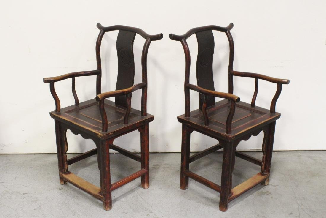 Pair Chinese 18th/19th century armchairs - 9