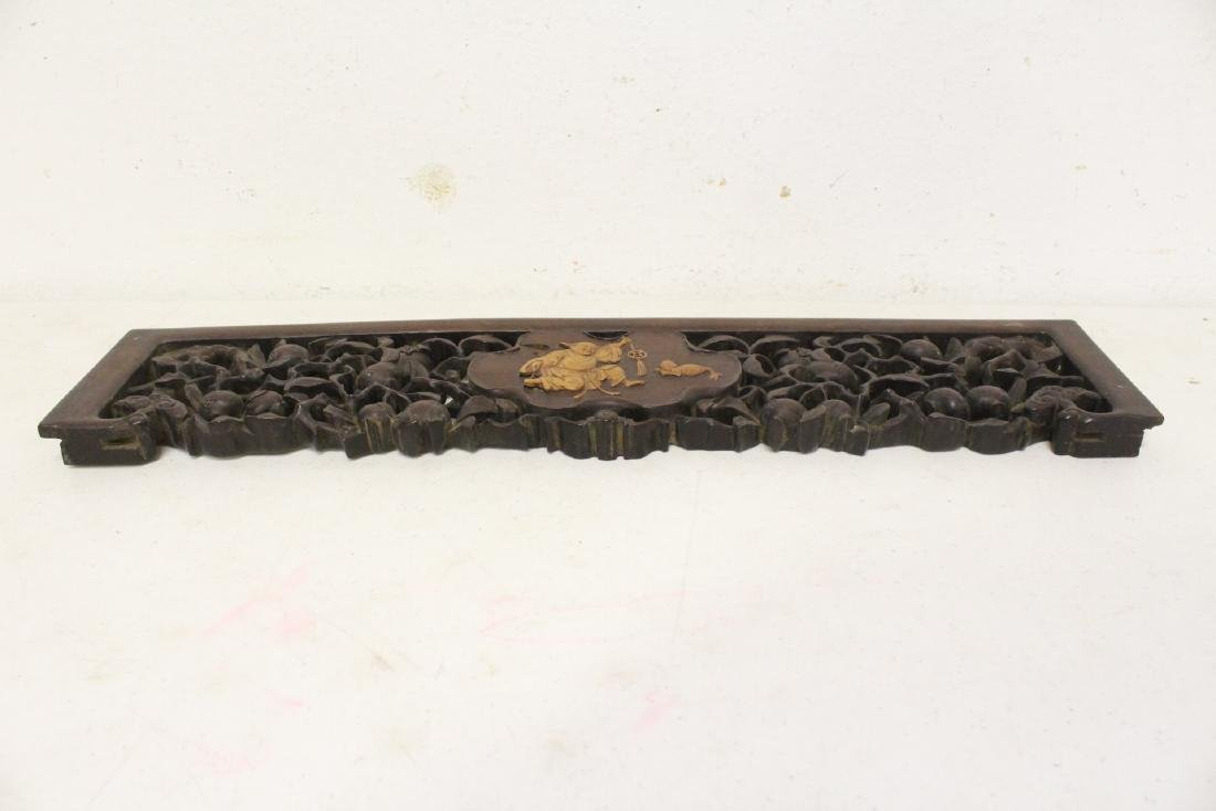 Chinese rosewood carving w/ huangyang wood overlay - 6