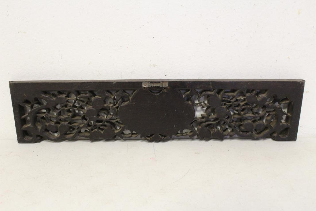 Chinese rosewood carving w/ huangyang wood overlay - 8
