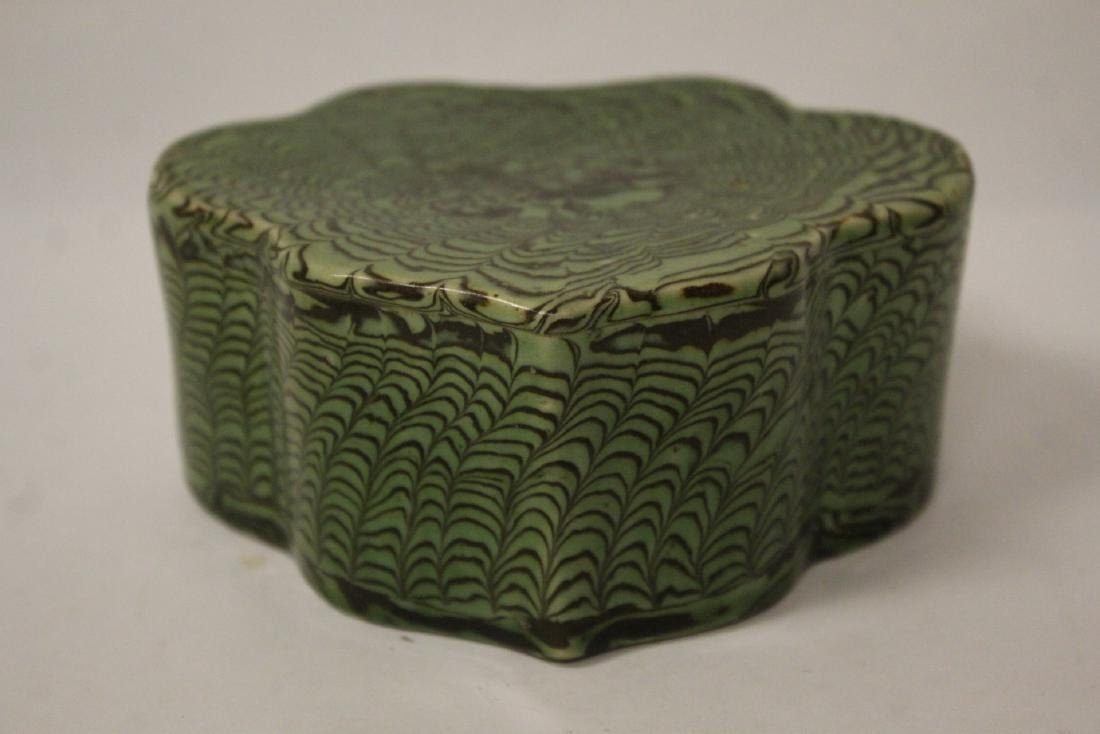 Chinese green marbled pillow