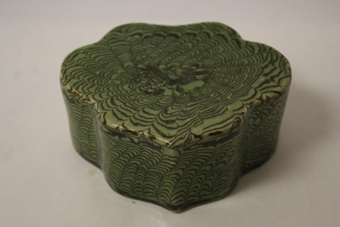 Chinese green marbled pillow - 2