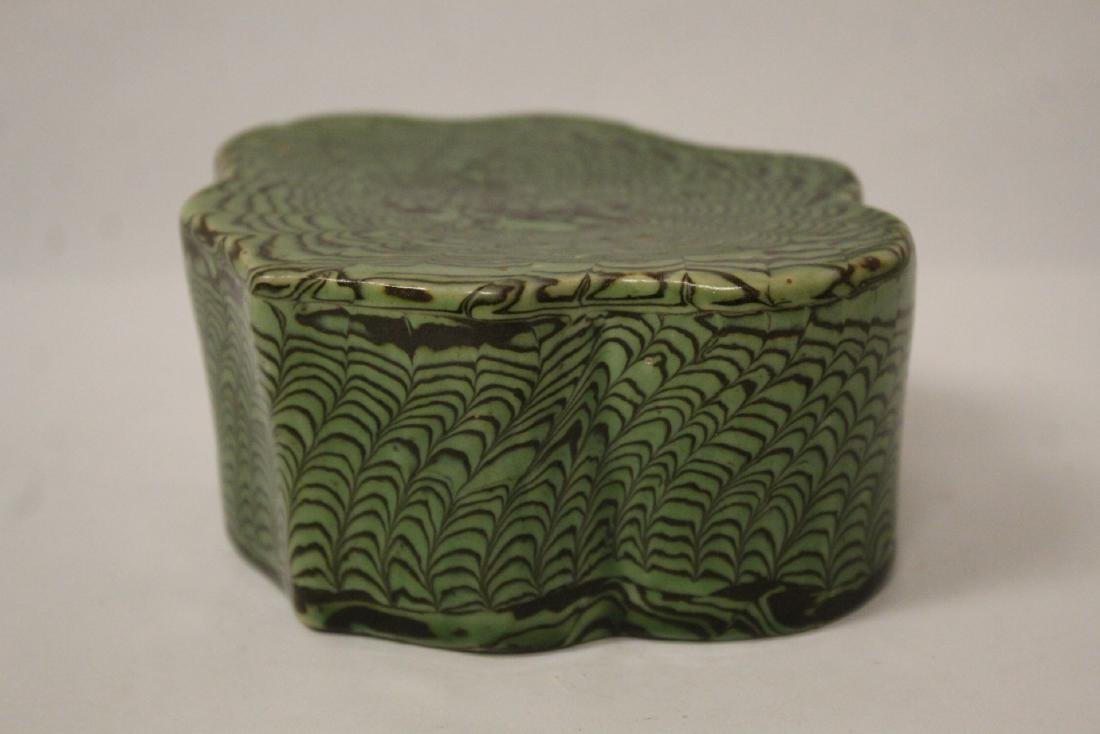 Chinese green marbled pillow - 3