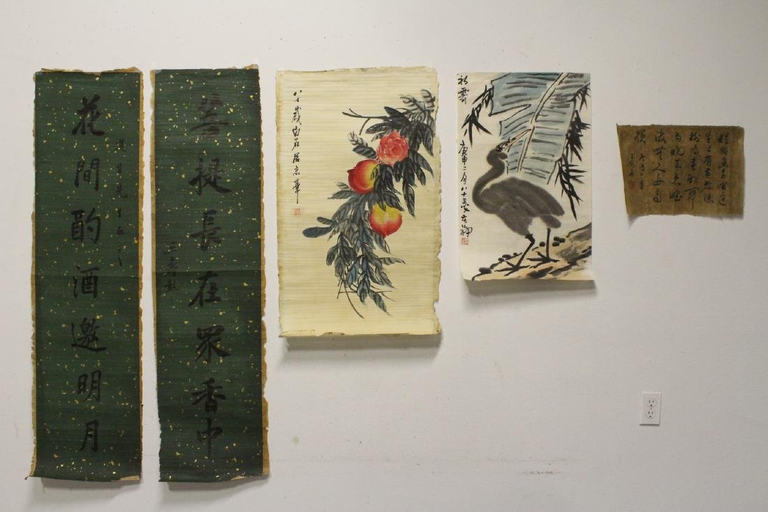 5 Chinese watercolor and calligraphy panels