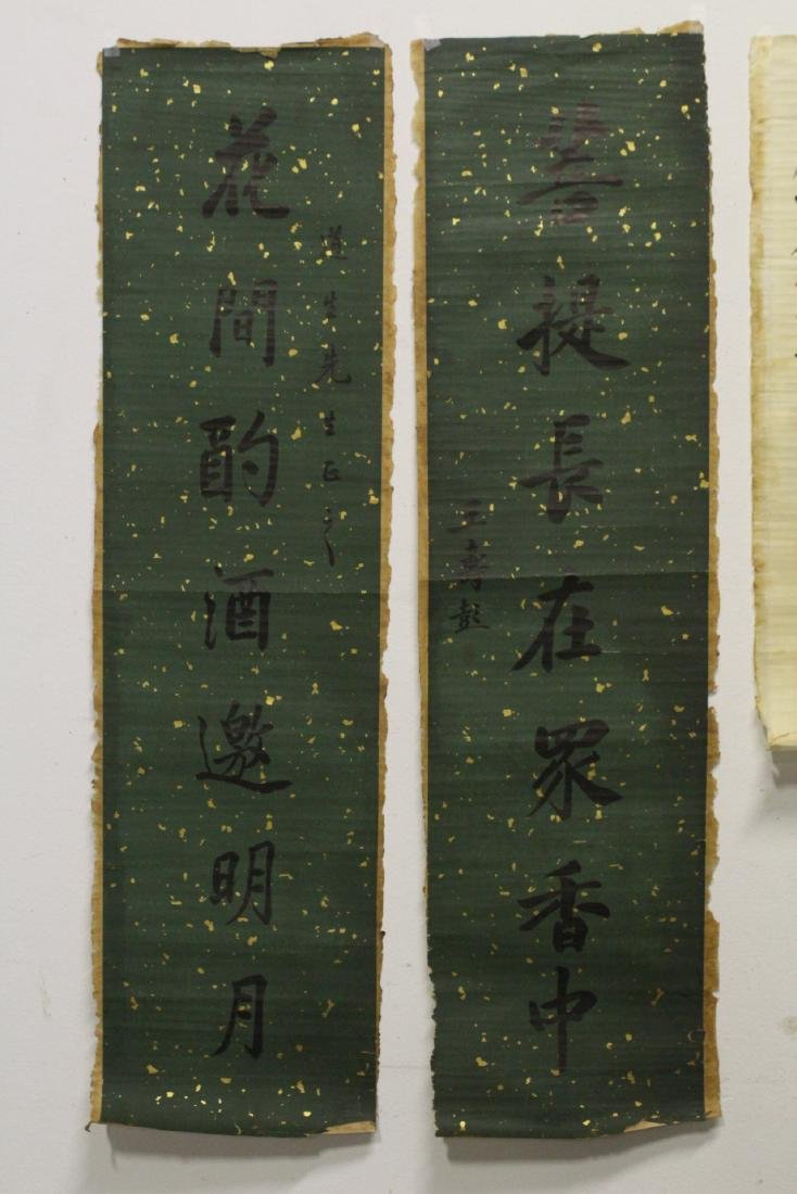 5 Chinese watercolor and calligraphy panels - 2