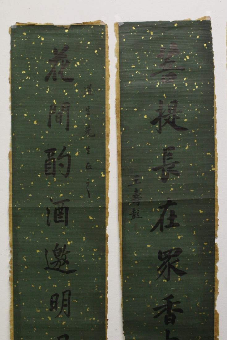 5 Chinese watercolor and calligraphy panels - 3