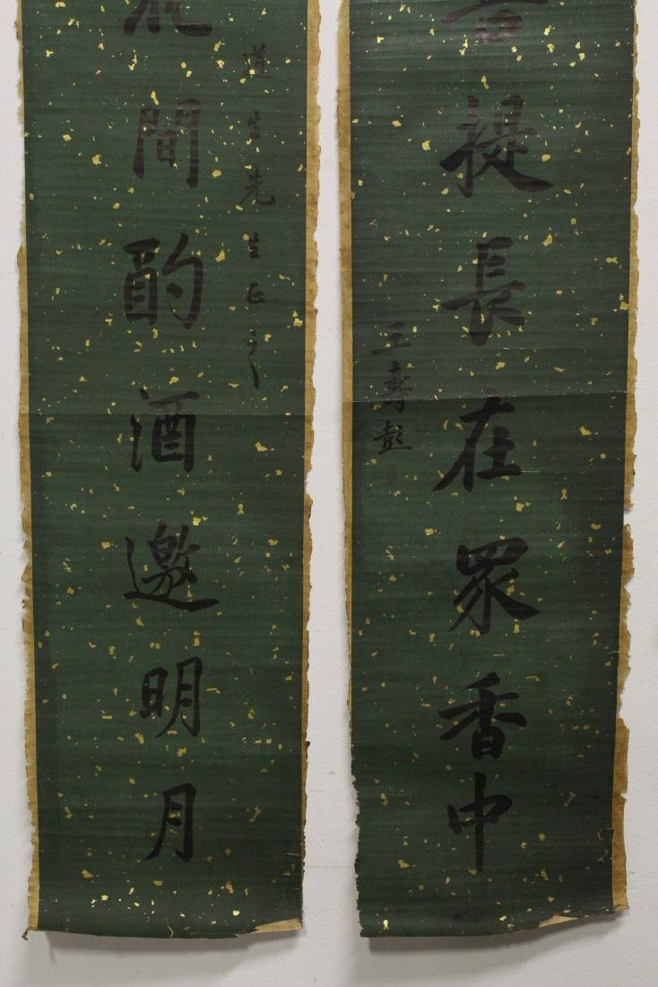 5 Chinese watercolor and calligraphy panels - 4