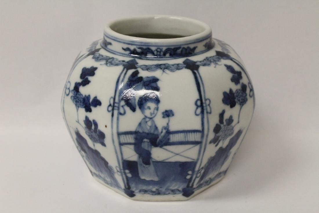 A small Chinese blue and white jar